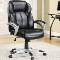 Black Faux Leather Modern Office Chair w/Gas Lift & Padded ...