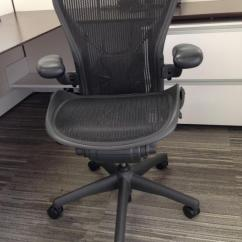 Herman Miller Aeron Chair Size B Reviews High For Table Used Office Chairs :