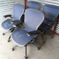 Herman Miller Aeron Chair Size B Reviews How To Paint Kitchen Table And Chairs Used Office Quotb
