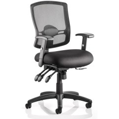 Influx Posture Chair Massage Recliner Dynamic Portland Iii Task Operator Black Mesh Back With Arms