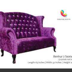 2 Seater Love Chair High Belt Replacement Seat And Sofa For Sale Furniture Shop Ph Picture