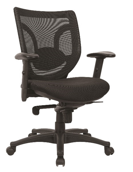 mesh back chairs for office spandex folding chair covers sale marquis ms8901 kabel picture of