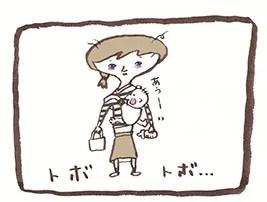 疲れた風のワタシが中古で100円の子供用オモチャを買うの巻-2
