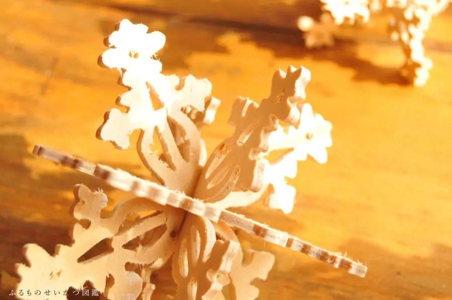 自作のクリスマスツリーと「枝のオブジェ」たち