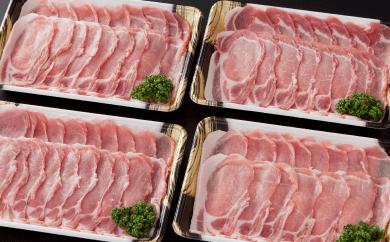 九州産豚肉しょうが焼き用