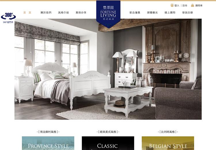 菓籽設計 - 網頁設計作品 Joomla!網頁設計,不負所托」的理念,臺中網頁設計工作室