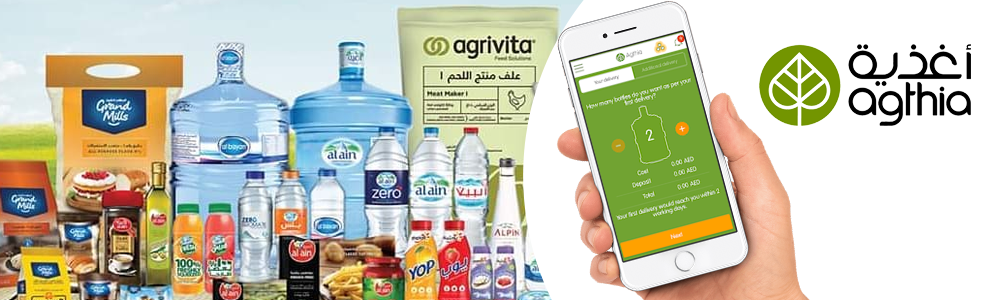 online water ordering app like MyAgthia