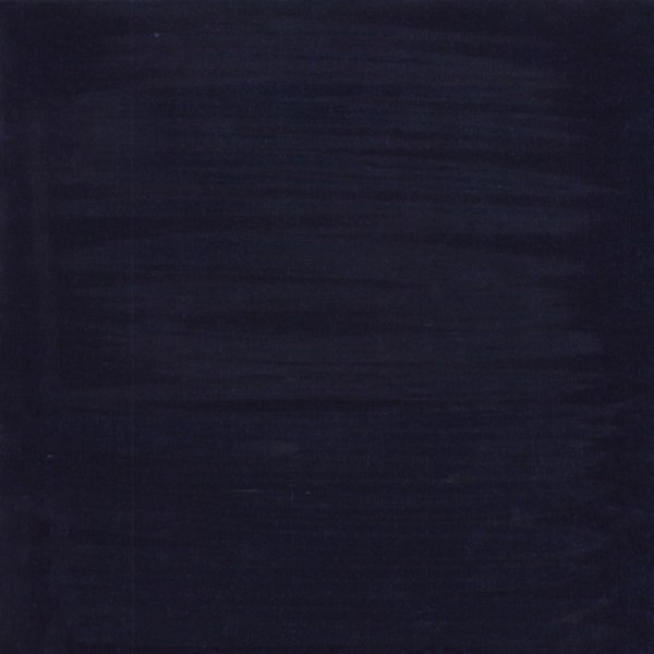 Padma Blue Bell Full Fulton Cover