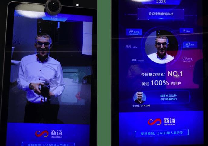 Gesichtserkennung-Daten