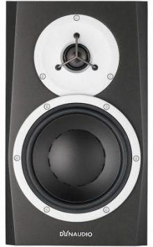 5 Best Studio Monitors for Home Recording