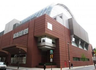 Philadelphia's Kimmel Center