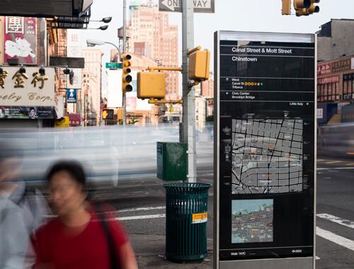 smart city wayfinding totem.