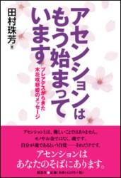 book051