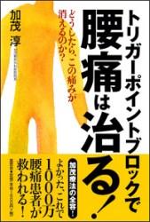 book052