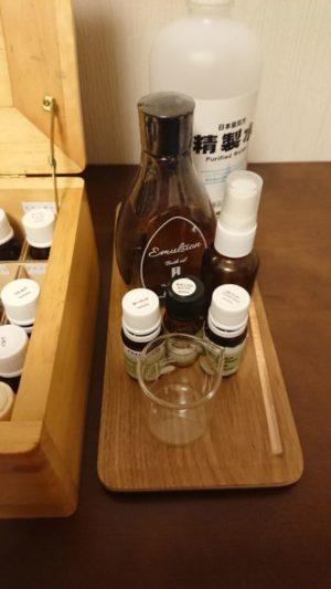 アロマ化粧水材料