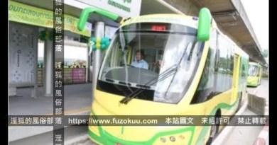 【交通/曼谷】BRT 快速巴士