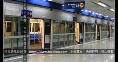 【交通/曼谷】MRT 地鐵