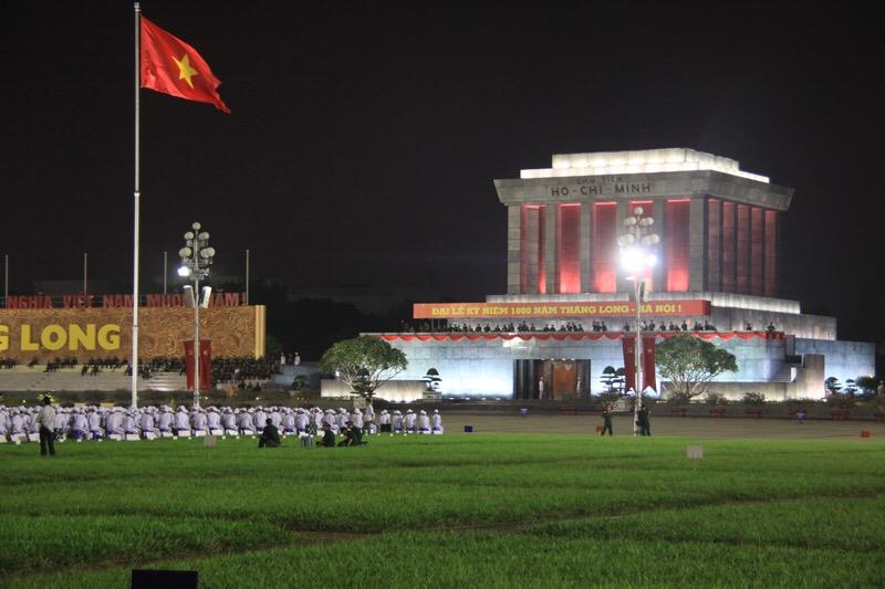 FVH City Walk - Ho Chi Minh's Mausoleum - in Japanese