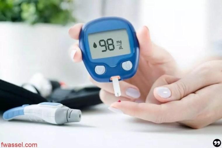 ماهو مرض السكر وأعراضه وأسبابه وعلاجه؟