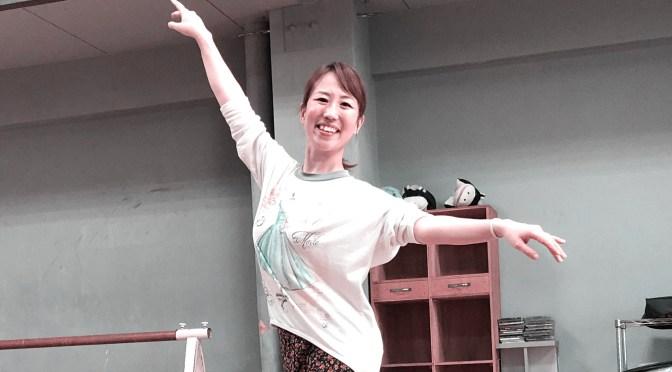 8/3(土) Mizue先生のバレエOpen・ポアントは代講になります