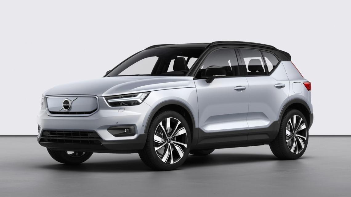 Volvo XC40 Recharge // %15 ÖTV Diliminde..