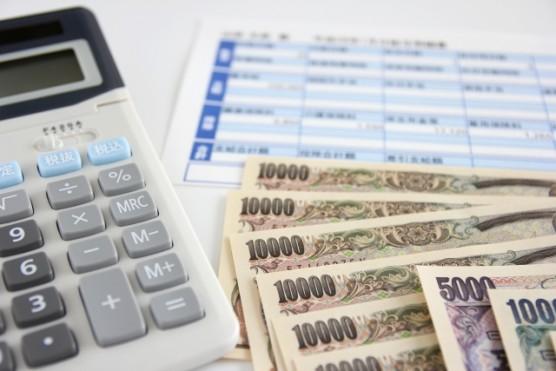 salary-556x371