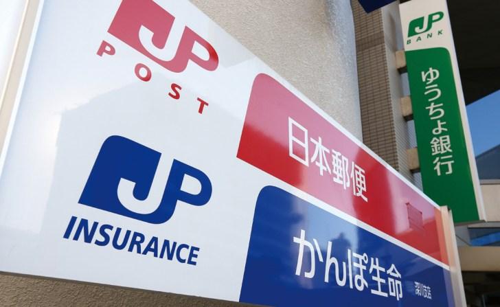 日本郵政の買収計画が頓挫