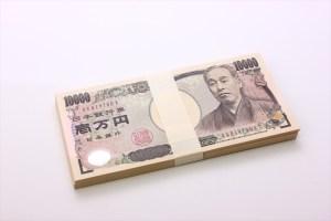 【社会】1万円・10万円・100万円を今ポンともらえたら、何に使う?