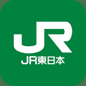 車イス女性「JRで駅員4人集め階段運んでと言ったら乗車拒否。せっかくの旅行を壊された」