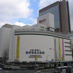 [神戸三宮散歩] 2005/12/31
