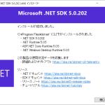 Microsoft_dotNet_SDK_50202