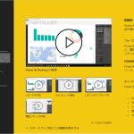 [ICT][MSLearn]Azure DA-100 ラボ環境を自宅環境で実施を…