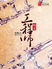 飛翔鳥中文網推薦原創小說|言情|玄幻|穿越小說|武動乾坤|傲世九重天在線閱讀與txt下載等