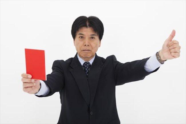 現金化 カード会社