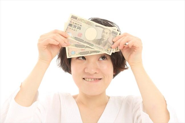 当日に現金を作る方法