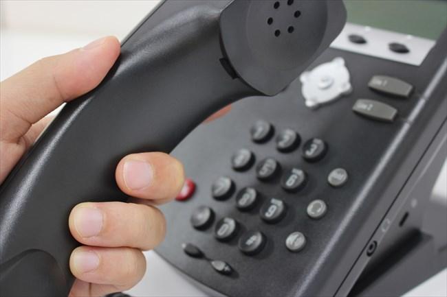 あおぞらクレジットの連絡先番号はIP電話