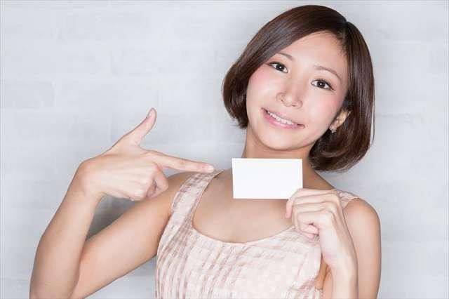 クレジットカード現金化の詳細