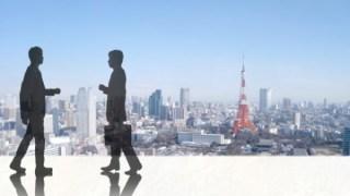 東京で営業するカード現金化業者5選!オススメな優良店を地域別で徹底比較!