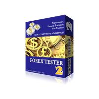 ForexTester2パッケージ