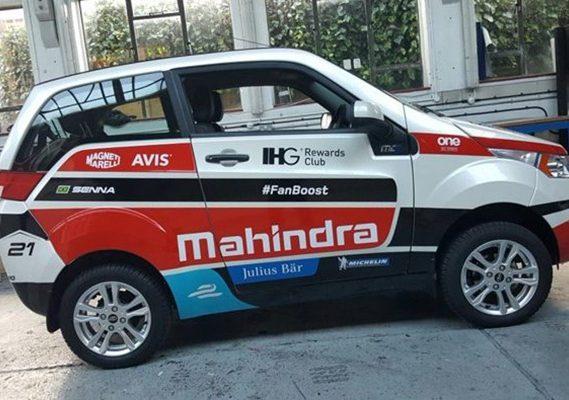 Car Bumper Energy Vehicle Creative Energy Vehicles