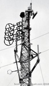 WYGB antenna