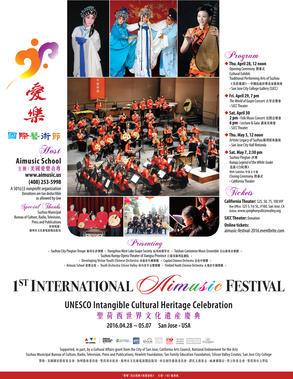 Firebird Youth Chinese Orchestra Fyco