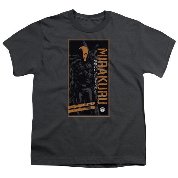 Arrow Mirakura Energy Drink Short Sleeve Youth T-shirt