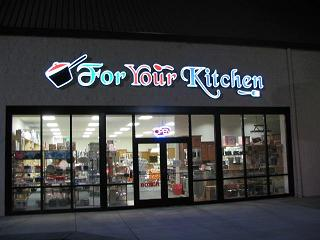 kitchen stores steel island about us for your storefront at night
