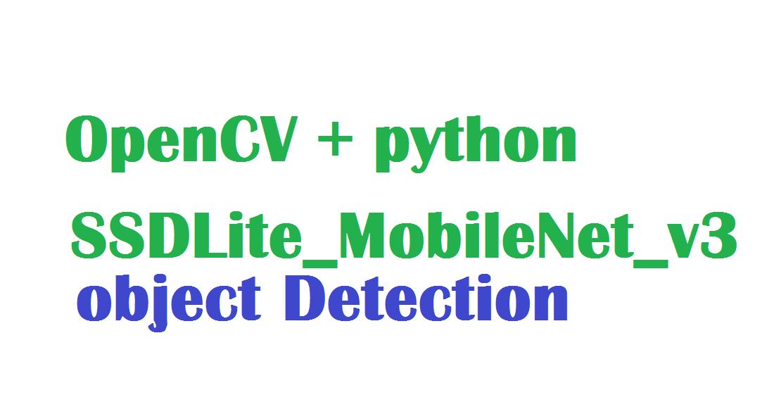 ssdlite_mobilenet_v2