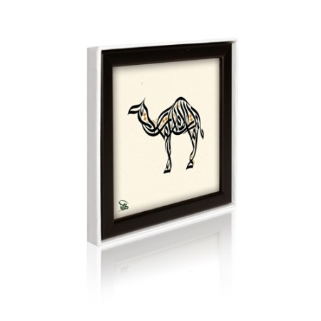 Emirates Icons - Camel Canvas Art