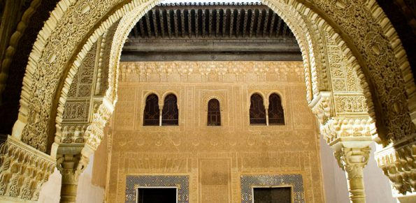 Interior de la Alhambra. Imagen: Patronato de la Alhambra
