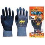 日本【TOWA】東和牌特級薄身防滑手套320 (每對)