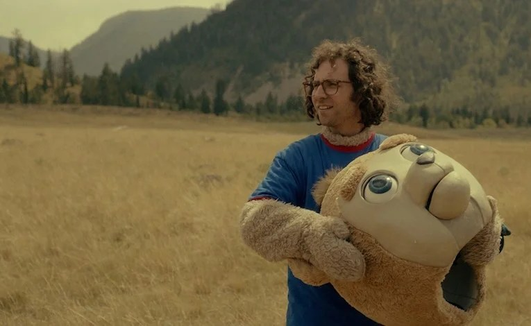 Geek Review:  Brigsby Bear