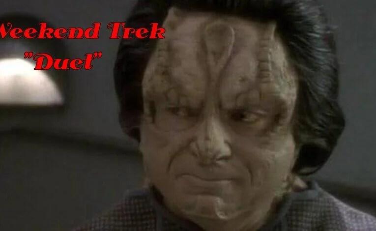 "Weekend Trek ""Duet"""